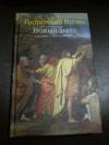 купить книгу  - Радостная Весть: Новый Завет в переводе с древнегреческого