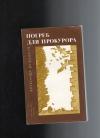 купить книгу Душенков А. - Погреб для прокурора.