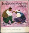 Купить книгу Величко Вылчев, Ангел Каралийчев - Болгарские народные сказки