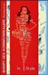 Купить книгу Бо, Валерий - Флирт - Sex - Коммуникация