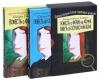 Купить книгу Сюзан Уиттиг Алберт - Повесть о Ферме-На-Холме. Повесть об Остролистном холме