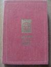 Купить книгу Колосова, Л.Н. - Малый атлас мира