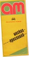 Купить книгу Автомобильный маршрут. - Москва – Ярославль.