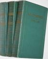 Купить книгу Пушкин, А. С. - Сочинения В 3-х томах