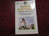 Купить книгу майя гогулан. - можно не болеть. полная победа над раком по системе ниши.