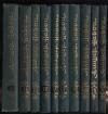 Обменять книгу Алишер Навои. - Сочинения в 10 томах (комплект)