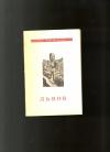 Купить книгу Земцов С. М. - Львов