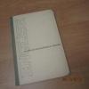 Купить книгу Буренина Л. К. Консон С. Б. - Учебник английского языка для среднихспециальных учебных заведений.