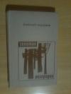 Купить книгу Задорнов Н. П. - Золотая лихорадка. Часть 3