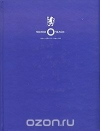 Купить книгу А. Оганесян - Честно о Челси. Юбилейное издание
