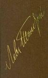 купить книгу Толстой Лев - Собрание сочинений в 22 томах. Том 19–20.