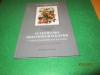 Купить книгу А. Смирновский П. Андреев - Устройство цветников и клумб с небольшими затратами. С рисунками и чертежами клумб.