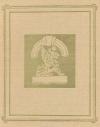 купить книгу ред. Фабрицкий, Б.; Шмелев, И.; Суслов, В. - Где плещет невская волна