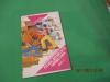 Купить книгу маслов а. а. подщеколдин а. м. - уроки китайской гимнастики вып. 3