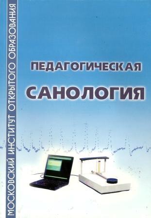 История медицины, гэотар-медиа 978-5-9704-3925-8, автор: лисицын юп, isbn: 978-5-9704-3925-8