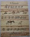 Купить книгу А. Сахаров - Летние каникулы в песках