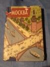 Купить книгу  - Москва. Краткий путеводитель