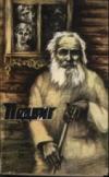 Купить книгу Алексеев, М. - Подвиг. Выпуск 4