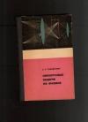 Купить книгу Гончаренко С. У - Конкурсные задачи по физике