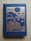 Купить книгу А. Шехтер - Жизнь / стихи / миниатюрная книга