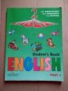 Купить книгу Верещагина, Бондаренко, Притыкина - Английский язык Учебник для 2 класса. ЧАСТЬ 1