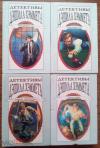 Купить книгу Хэммет Дэшил - Детективы Дэшила Хэммета (комплект из 4 книг)