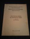 Купить книгу Ред. Топчнева К. В. и др. - Практические работы по физической химии (Часть П). Электрохимия