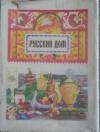 Купить книгу [автор не указан] - Русский дом