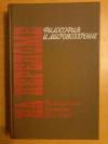 Купить книгу Сост. Алексеев П. В. - На переломе. Философские дискуссии 20 - х годов: Философия и мировоззрение