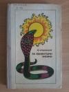 Купить книгу Ильинский Ю. Б. - За ядовитыми змеями: Научно - художественная литература