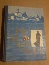 Купить книгу Мелентьев Ю. С. - Не за три моря