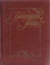 """Купить книгу [автор не указан] - """"Благослови, поэт!.."""" Антология поэзии пушкинской поры. Книга I"""