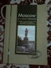 Купить книгу Гнездилова П. А. - Moscow as a Tourist Destination. Пособие по английскому языку для студентов языковых и неязыковых специальностей