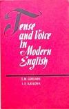 Купить книгу Гордон Е. М., Крылова И. П. - Практическое руководство по употреблению английского глагола / Tense and Voice in Modern English.