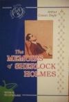 Получить бесплатно книгу Arthur Conan Doyle - The Memoirs of Sherlock Holmes