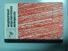 Купить книгу Доклады на конференции молодых ученых - Жаропрочные неорганические материалы