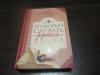 Купить книгу бутромеев В. - толковый словарь русского языка