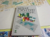 и. в. липсиц - введение в экономику и бизнес