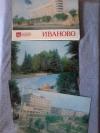 Купить книгу Землянская Т. - Иваново. Набор открыток