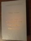 Купить книгу Асприн Роберт - Ещё один великолепный миф. Мифо - толкования. Мифо - указания
