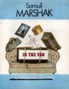 Купить книгу Marshak, Samuil - In the Van / Багаж