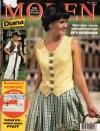 Купить книгу  - Журнал Moden Diana июль 2001(7)