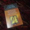 Купить книгу Баранов А. - О прелести и фанатизме в духовной жизни.