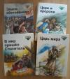 Купить книгу Пенни Франк - Библейские рассказы для самых маленьких