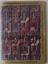 Купить книгу Гусейзаде - фото и дизайн - Азербайджанские ковры