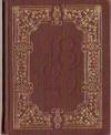 Купить книгу Костюшина, З. - От 18 до 25. Юношеские письма Фридриха Энгельса