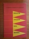 Купить книгу Нешков К. И., Пышкало А. М., Рудницкая В. Н. - Множества. Отношения. Числа. Величины