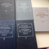 купить книгу Голон А. и С. - Анжелика