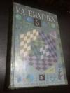 Купить книгу Дорофеев Г. В.; Шарыгин И. Ф. и др. - Математика. 6 класс. Учебник для общеобразовательных учебных заведений