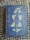 Купить книгу Трумэн М.; Стаут Р.; Бейли Ф. Л. - Убийство в Верховном суде. Не позднее полуночи. Защита никогда не успокаивается
